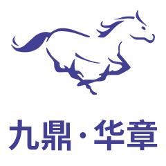 郑州九鼎·华章