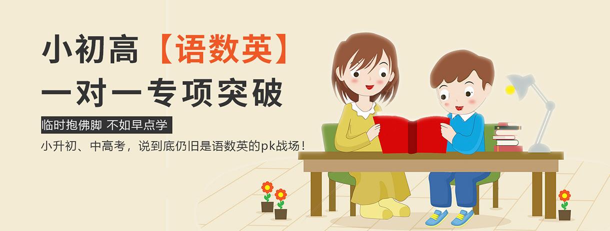 郑州励学国际