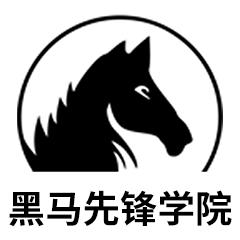 郑州黑马先锋学院