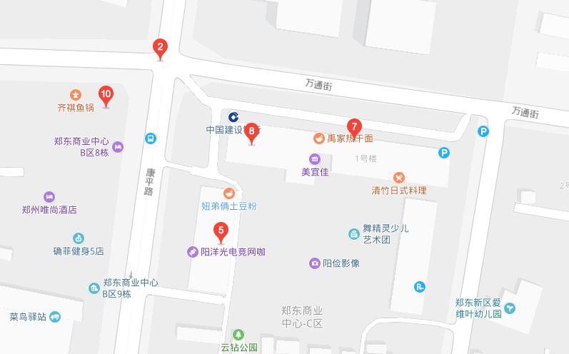 郑州动漫火车感统训练中心校区