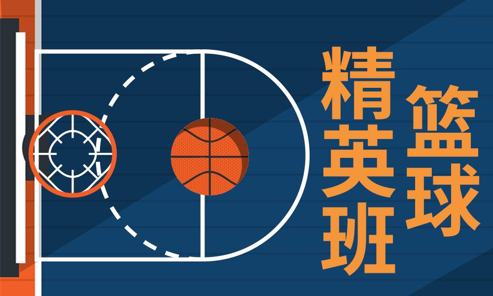 郑州USBA篮球精英班