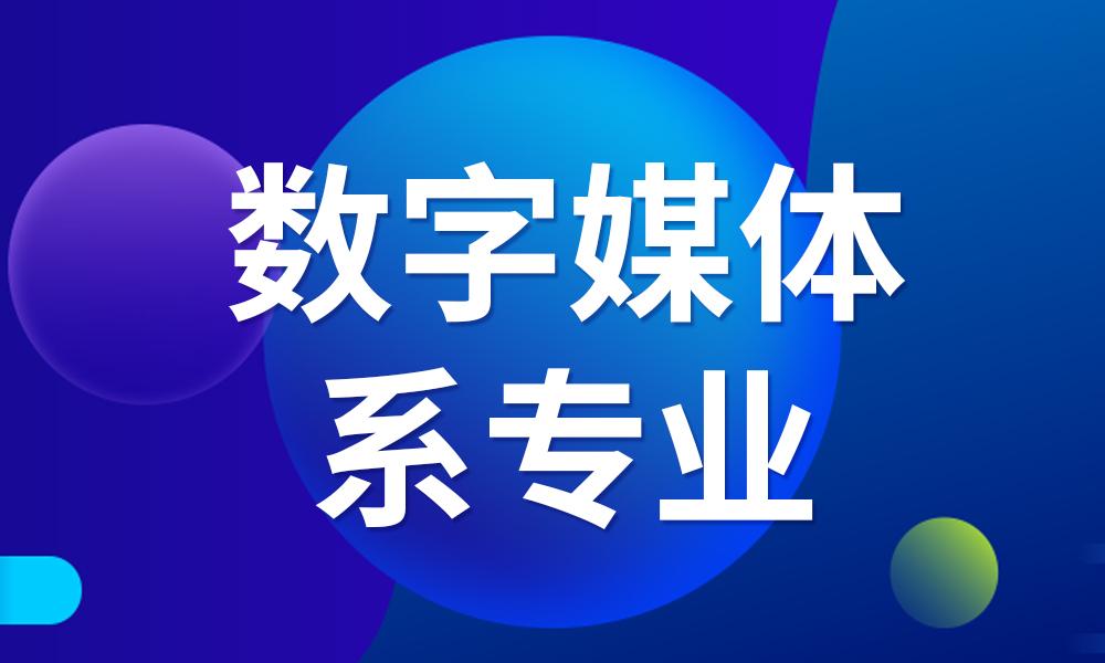 郑州品思国际数字媒体系专业