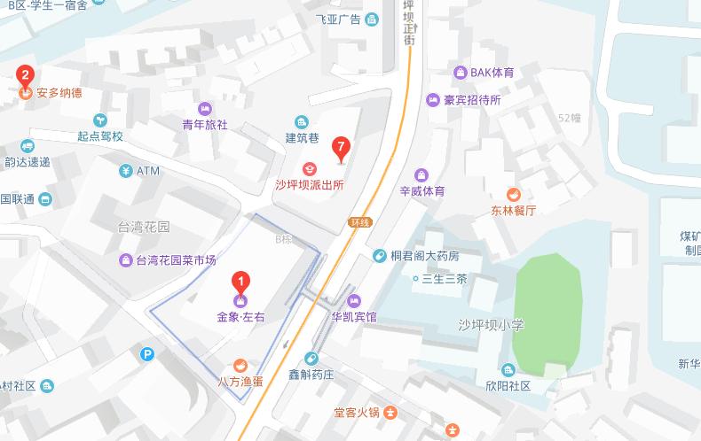 重庆海文教育沙坪坝校区
