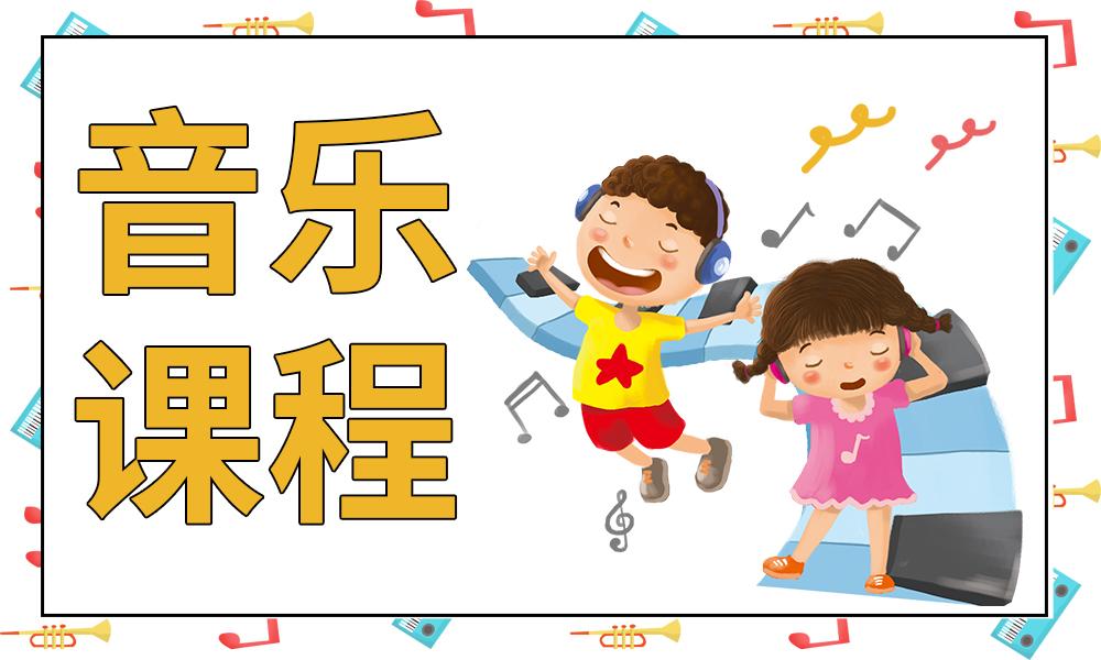 郑州金宝贝音乐课程