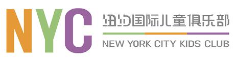 郑州纽约国际儿童俱乐部Logo
