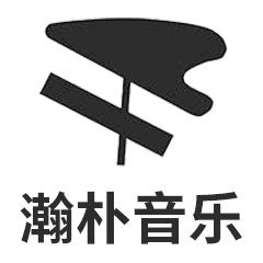 郑州瀚朴音乐