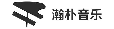 郑州瀚朴音乐Logo