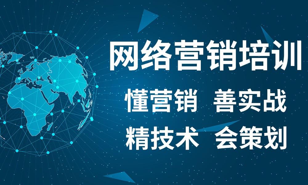 郑州达内网络营销设计课程