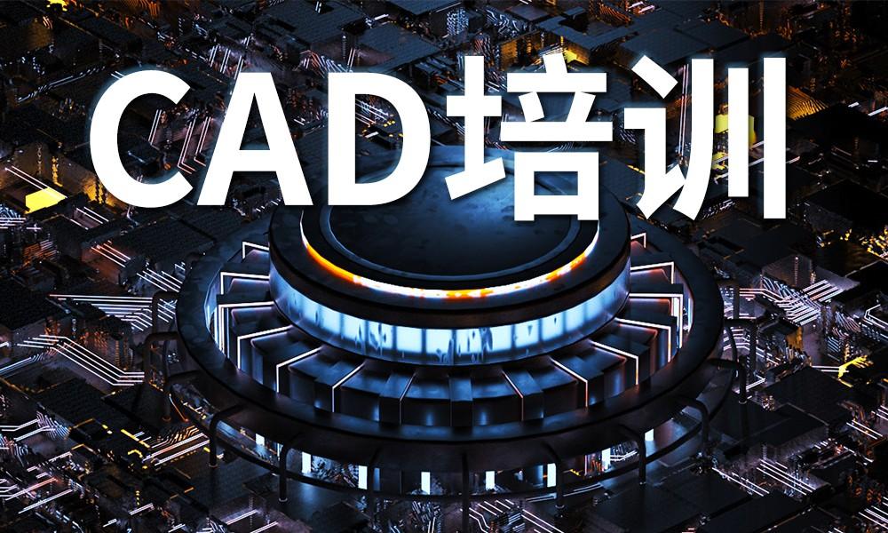 郑州达内CAD课程