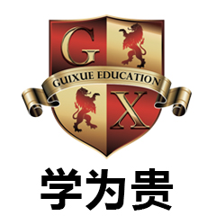 重庆学为贵教育