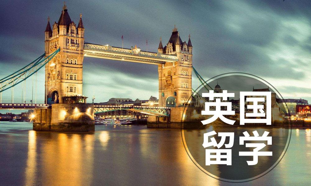 南京澳际英国留学项目