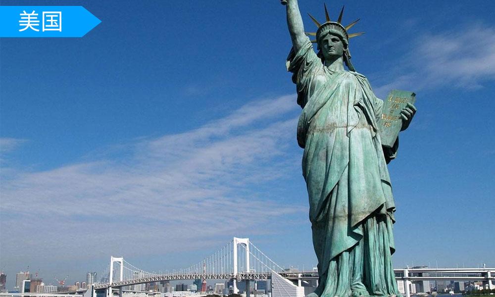 重庆澳际美国留学项目