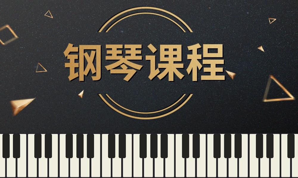 郑州瀚朴钢琴课程