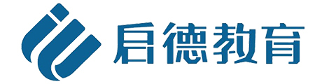 重庆启德教育Logo