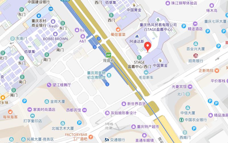 重庆京翰教育江北校区