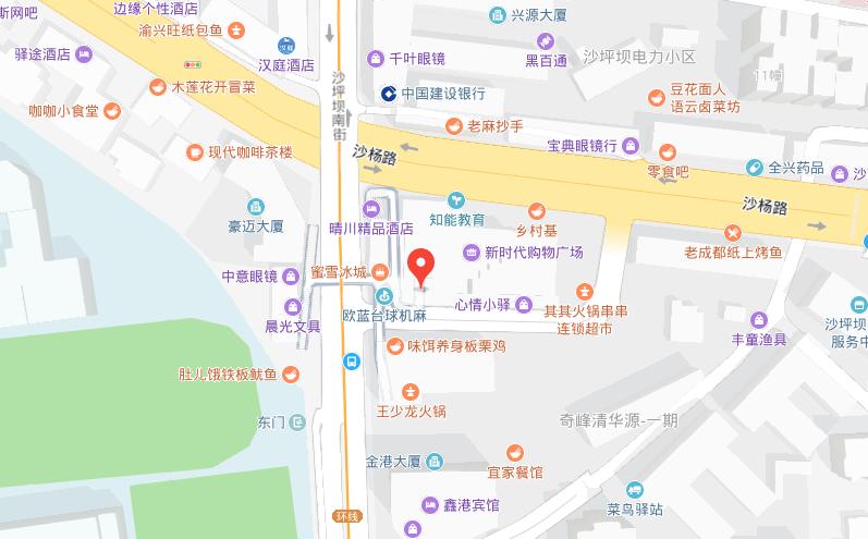 重庆京翰教育重大校区