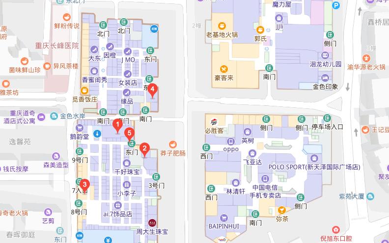 重庆京翰教育大渡口校区