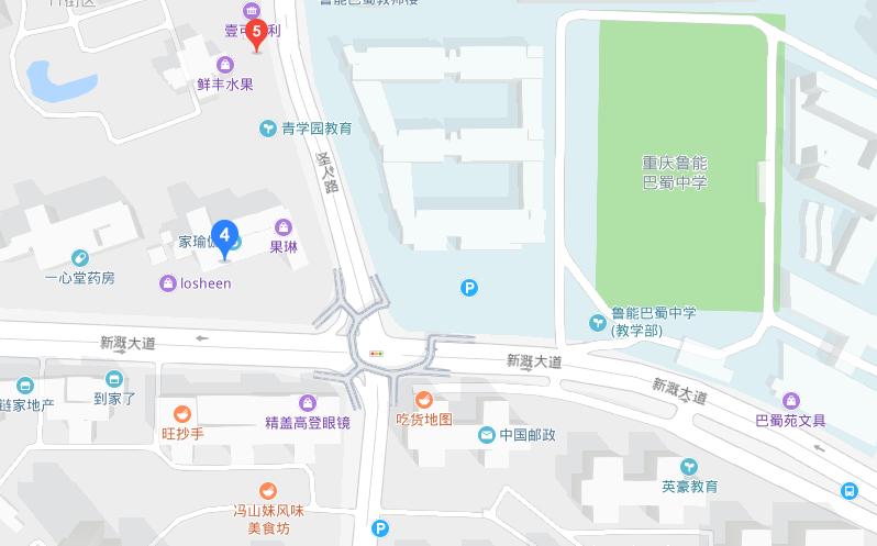 重庆京翰教育鲁能校区