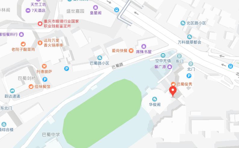 重庆京翰教育渝中校区