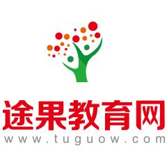 重庆番西教育