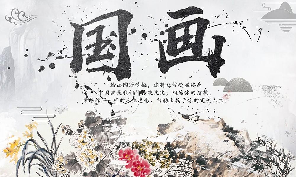 重庆新鸿国画精品班