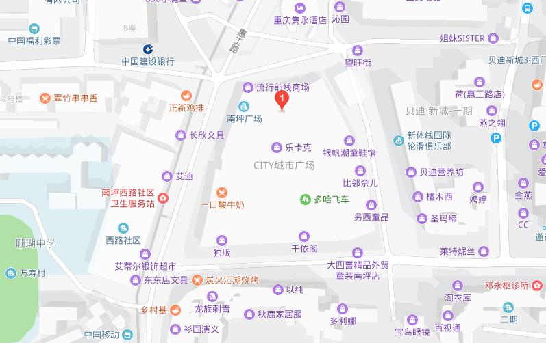 重庆励步英语南坪城市广场校区