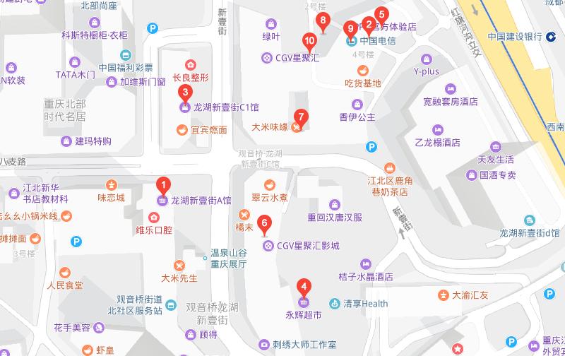 重庆励步英语江北新壹街校区