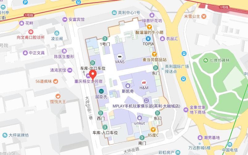 重庆励步英语大坪英利校区