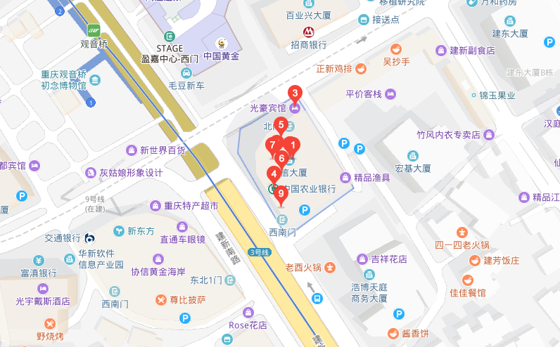 重庆学大教育江北校区