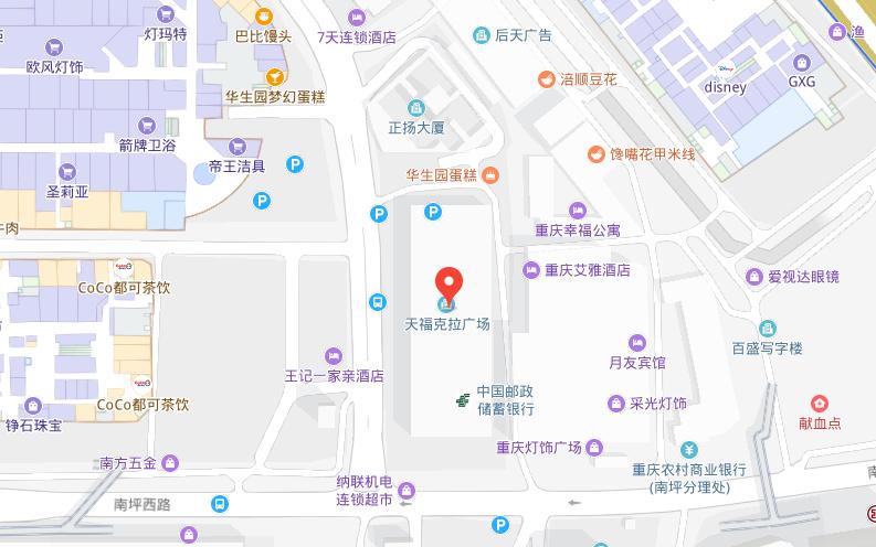 重庆学大教育南坪校区