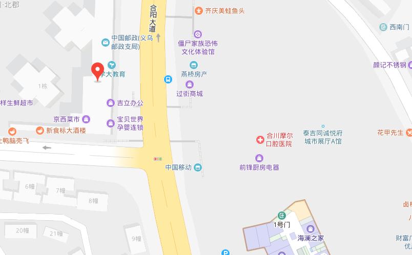 重庆学大教育合川校区