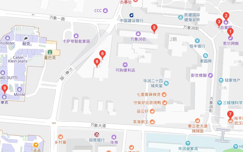 重庆学大教育九龙坡校区