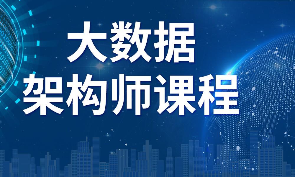 重庆中公优就业大数据班