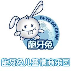 重庆龅牙兔情商乐园