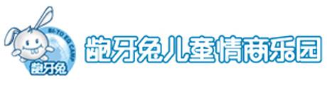 重庆龅牙兔情商乐园Logo