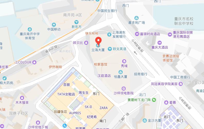 重庆龅牙兔情商乐园沙坪坝园校区