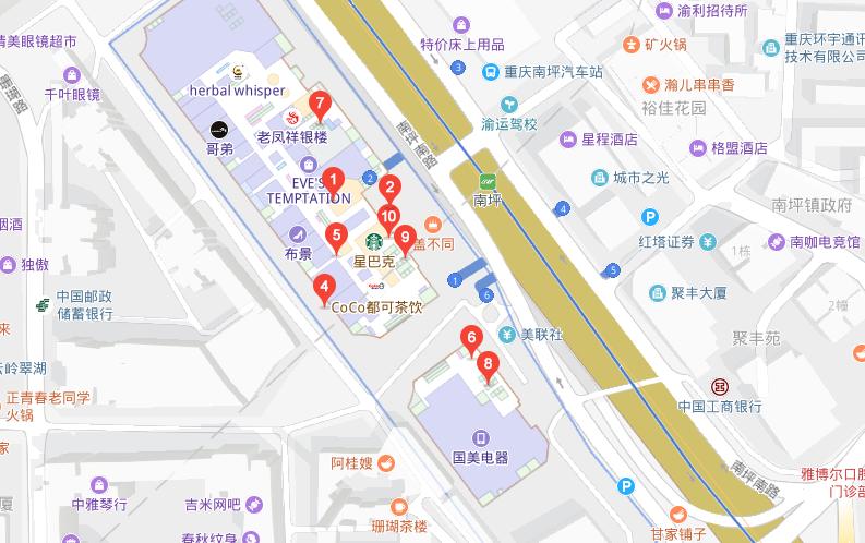 重庆龅牙兔情商乐园南坪园校区