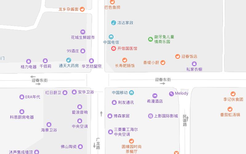 重庆龅牙兔情商乐园铜梁凤凰园校区