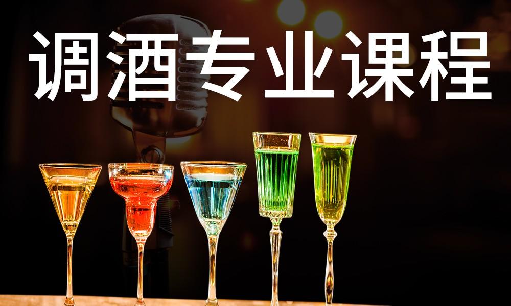 重庆新梦想调酒专业课程