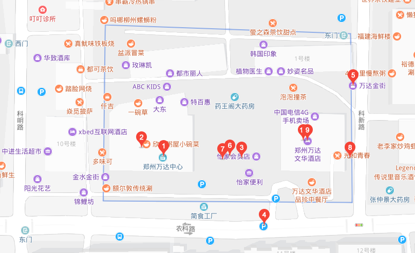 郑州斯芬克国际艺术教育校区